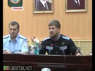 Кадыров (с переводом) Супер совещание Вы будите моими личными врагами!