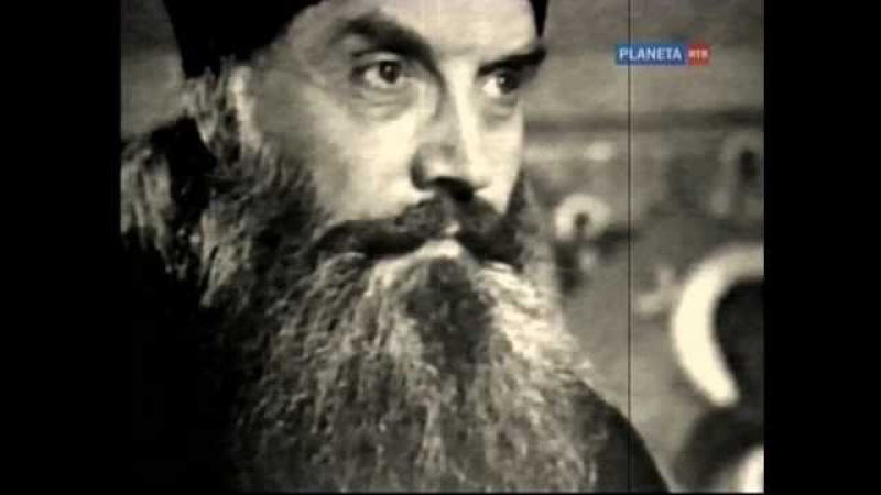 Советский Архимандрит
