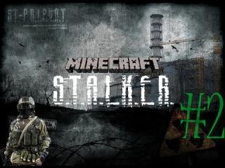 Minecraft:S.T.A.L.K.E.R. - Дети подземелья (2 серия)