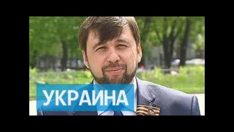 ДНР и ЛНР: Украина должна быть внеблоковой и с русским языком