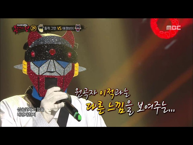King of masked singer 복면가왕 스페셜 full ver Muzie I didn't know that time 뮤지 그땐 미처 알지 못했지
