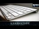 Компьютерная клавиатура - Из чего это сделано .Discovery channel