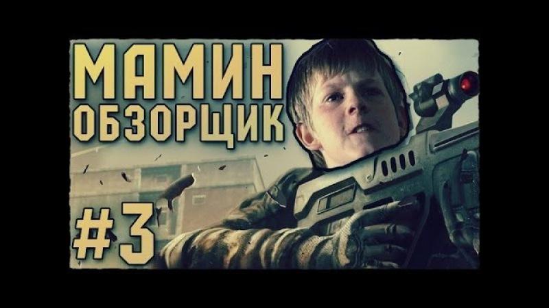 МАМИН ОБЗОРЩИК 3 - ШКОЛОТА В WARFACE (18)