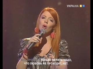 Яка то мелодія (09.12.08)