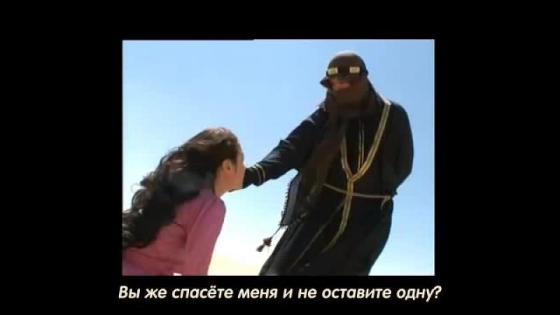 Тизер рус. саб. Там, где небеса касаются песка / Fah Jarod Sai (2013 год)