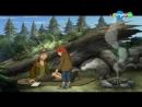 Сорванцы - Тёмная лошадка (2 серия)