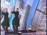КВН Максимум - Кубанский казачий танцевальный ансамбль 2008
