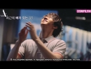 20150325 Cheondung - COSMOPOLITAN Interview (РУС.СУБ)