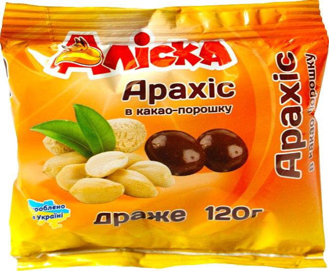 Драже арахіс в какао-порошку, Аліска, 120 г