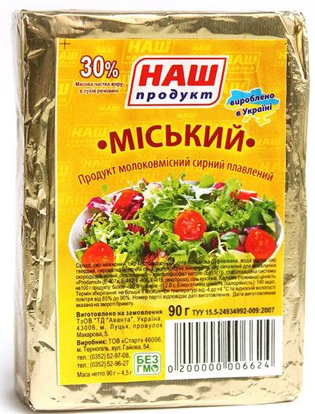 """Продукт молоковмісний сирний плавлений """"Міський"""" 30%, Наш Продукт, 90 г"""