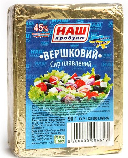 """Плавлений сир """"Вершковий"""" 45%, Наш Продукт, 90 г"""