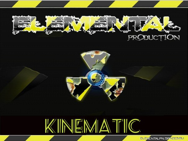 Elemental Project – Kinematic (Modern Version [Melody by Flex!])
