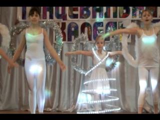 Детская  юношеская танцевальгая студия