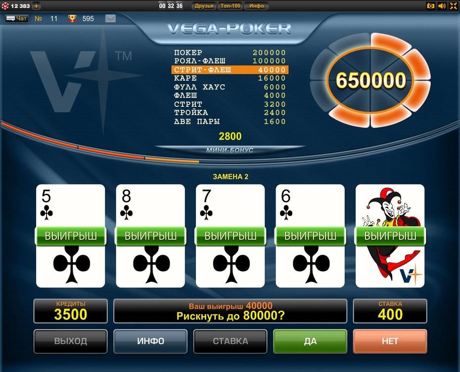 Покер и игровые автоматы в контакте игровые автоматы тирасполя