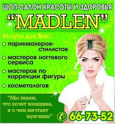 Madlen Salon
