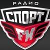 Спорт FM Тверь 96.5 FM