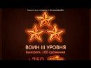 «С моей стены» под музыку Александр Пистолетов - Смертельная битва. Picrolla