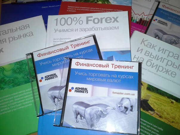 Книга для изучения форекса