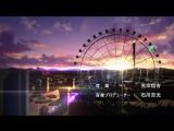 Великолепный парк Амаги [ Опенинг ] | Amagi Brilliant Park [ Opening ]