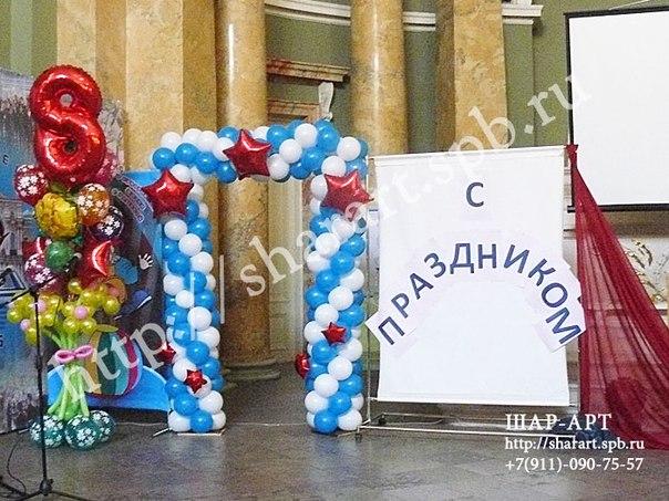 оформление шарами на 8 марта