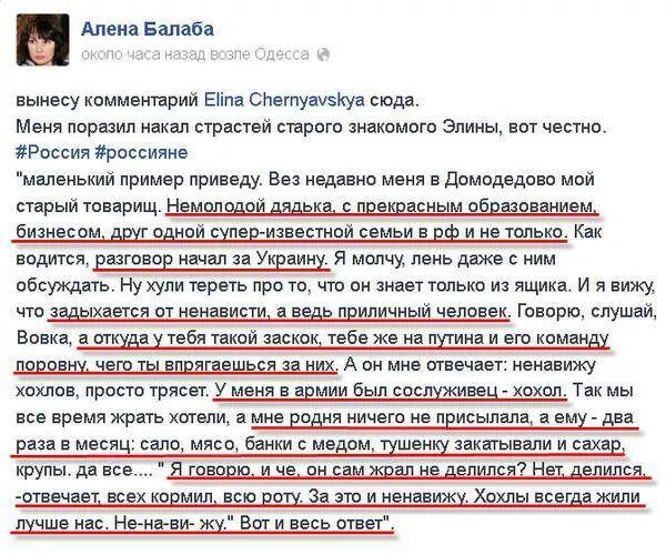Украинские воины уничтожили КамАЗ с боеприпасами и пехотой российских оккупантов в Широкино, - Семенченко - Цензор.НЕТ 9398