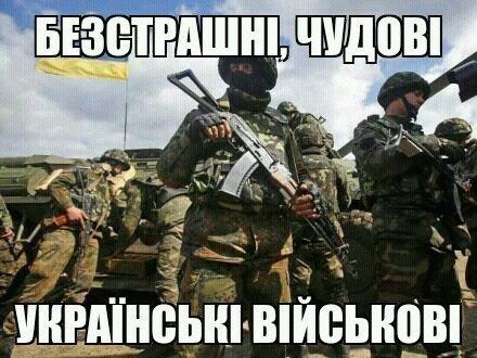 Воины 72-й механизированной бригады вернулись в Белую Церковь - Цензор.НЕТ 9279