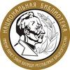 Biblioteka Bashkortostana