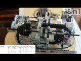 Робот из конструктора ЛЕГО играет на гитаре /  Little Talks Guitar Cover by Lego robot Mindstorms EV3
