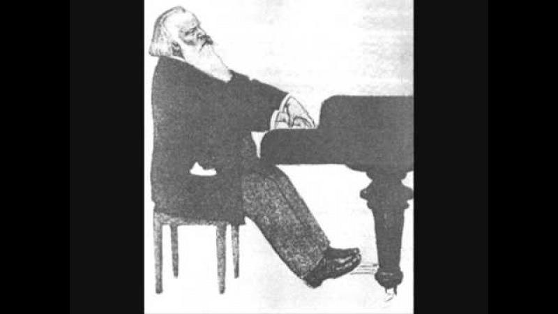 И. Брамс.