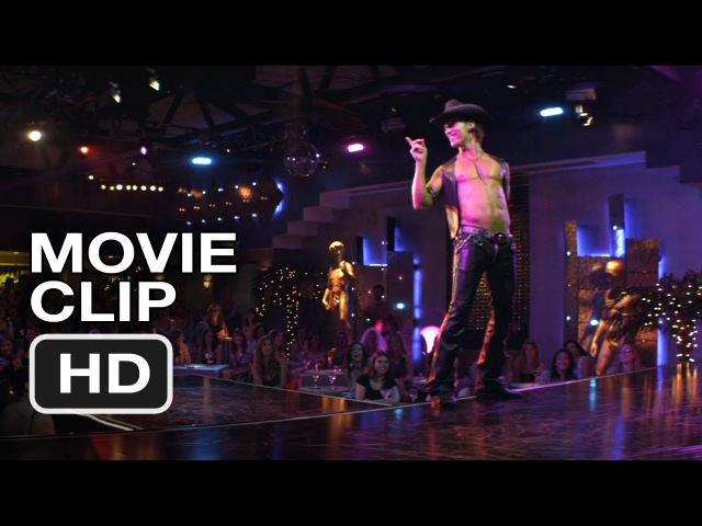 Magic Mike Movie CLIP 10 - Rules of the House - Channing Tatum Stripper Movie HD