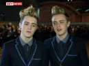 Sky News Speaks To John And Edward From The X Factor 151109