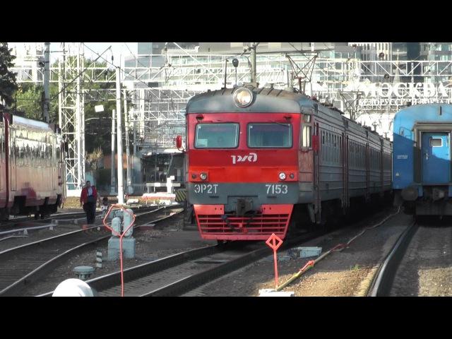 Электропоезд ЭР2Т-7153 станция Москва-Пассажирская-Смоленская