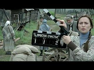 На Первом канале сегодня вечером премьера многосерийного фильма `Уходящая натура` - Первый канал