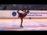 Анна Погорилая, КП, Мордовский орнамент
