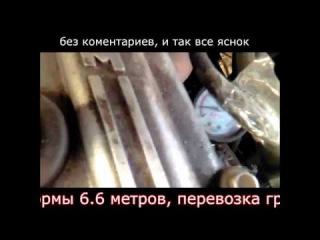 Способ поднять давление масла ЗМЗ 406 405 409
