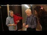 Шарль Азнавур встретился в Москве с бабушкой Лидой, которая поет! 2015