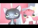 ♥ Littlest Pet Shop Ваня и Саня 2 серия ♥