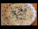 Лохикейтто или финский суп из лосося со сливками