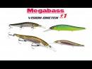 Воблер Megabass Vision Oneten 1 Underwater
