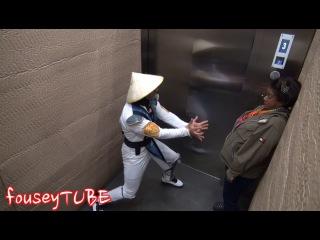 Mortal Kombat в лифте! Розыгрыш. Часть 2
