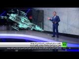 أخطر المقاتلات الروسية المستخدمة ضد داعش في سوريا (بالتفصيل وبتقنية 3D)