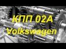 Минитрактор самодельный. Блокировка дифференциала КПП VW 02A