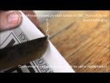 Русский булат - качество заточки ножей ручной ковки из стали. Видео отзыв. Заточка ножа.