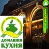 """Ресторан """"Домашня Кухня"""""""