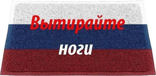 """Финальный доклад о причинах крушения малайзийского """"Боинга"""" на Донбассе будет опубликован 13 октября, - Нидерланды - Цензор.НЕТ 273"""