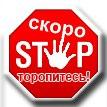 Portal • skorostop ru Совместные покупки Рязань