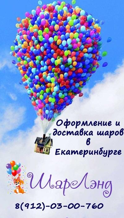 Максим Праздничный