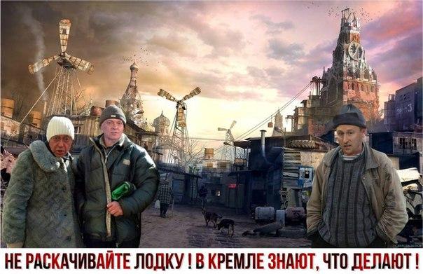 "Путин похвалил главу Центробанка РФ за ""стабильность"" рубля - Цензор.НЕТ 6625"