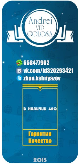 Q-nWm7MBsuA.jpg