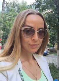 Надежда Харитонова